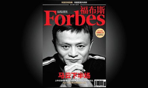 Jack Ma, consejos valiosos del fundador de Alibaba